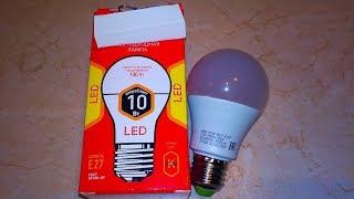 Светодиодная лампа 100 Вт. Не греется (не плавит патрон в люстре).