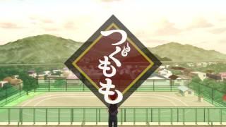 Watch Tsugumomo Anime Trailer/PV Online
