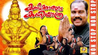 Hindu Devotional Songs Malayalam | Kannikkarude Kanniyathra | Non Stop New Ayyappa Devotional Songs