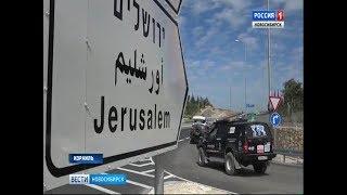 Репортаж из Израиля для канала Россия 24