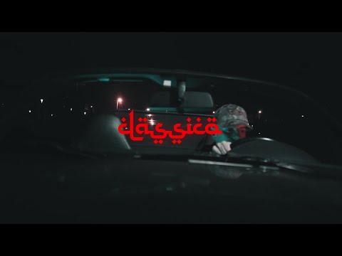 LON3R JOHNY - CLÁSSICO [official music video]