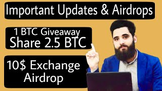 Important Updates! || 1 BTC Giveaway || 10$ Exchange Airdrop ||Claim Free TRY Tokens