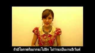 2012年7月25日に29thシングル『cha cha SING』を発売したBerryz工房。な...
