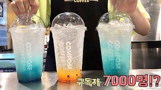 ENG) cafe vlog korea | 카페알바 브이…