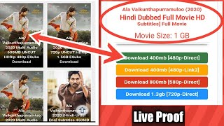 How To Download Ala Vaikunthapurramuloo Full Movie in Hindi