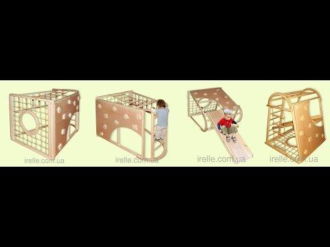 Спортивный комплекс для детей в 9-10 месяцевиз YouTube · Длительность: 4 мин55 с