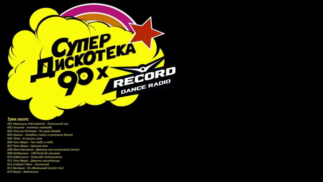 Музыка дороги сборник русского шансона 7 mp3 (2018) скачать через.