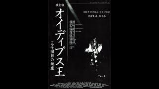 真鍋貞友 - JapaneseClass.jp
