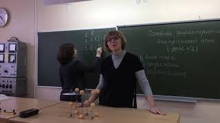 8 класс  Урок 2, часть 1