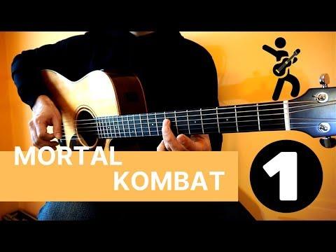 Видеоурок мортал комбат на гитаре
