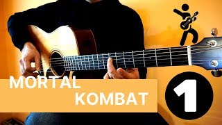 Mortal Kombat - Fingerstyle Guitar Tutorial (Видеоурок Часть 1)