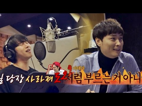 Heechul X kyunghun serious mode! the best singers? Knowing Brothers ep 51