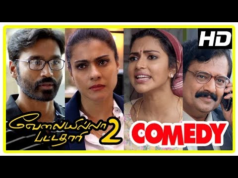 Baixar Velai Illa Pattadhari 2 Movie | Full Comedy Scenes | Dhanush | Amala Paul | Kajol | Vivek