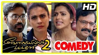 Velai Illa Pattadhari 2 Movie   Full Comedy Scenes   Dhanush   Amala Paul   Kajol   Vivek