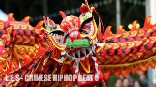 CHINESE HIPHOP BEAT 5 (REAL HIPHOP)