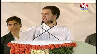 Rahul Gandhi LIVE | Congress Party Pubic Meeting At Serilingampally | V6 News
