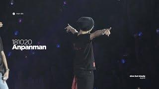 181020 방탄소년단 지민 (BTS JIMIN) - Anpanman (JIMIN FOCUS 4K fancam)