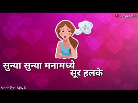 Sunya Sunya Whatsapp Marathi Lyrics Status