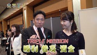 3/10渋谷セルリアンタワーで行われた箱根駅伝優勝報告会に青学TVクルー...
