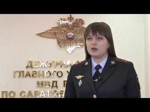 Комментарий ГУ МВД по уголовному делу полицейских