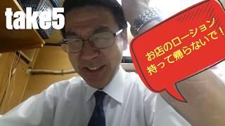 任天堂Switch争奪戦!継続中!