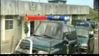 海巡進行曲2009(行政院海岸巡防署海岸巡防總局製)