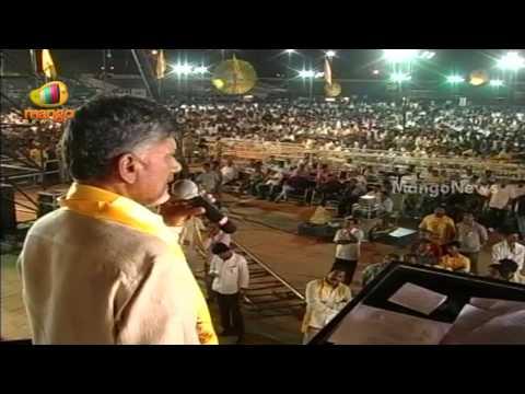 Credit of Hyderabad Outer Ring Road entirely goes to TDP - Chandrababu Naidu Speech At Praja Garjana