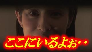 ドラマ『奪い愛、冬』ドロキュン から目が離せない!! 第3話 【TOPIC C...