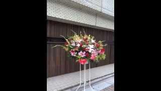 水野美紀様あて、スタンド花を赤坂レッドシアターへ お届けしました。ス...