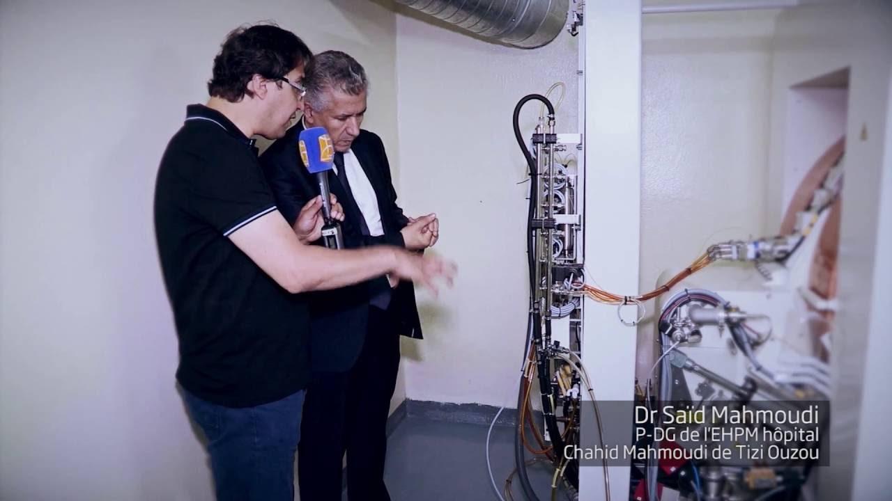 A la découverte des services du nouvel hôpital privé Chahid Mahmoudi de  Tizi Ouzou