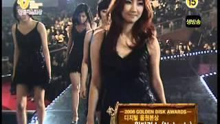 [HD] Wonder Girls win Digital BonSang @ 23rd Golden Disk Awards 081210