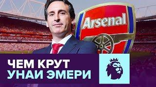 Арсенал тормозит Ливерпуль, Сити сокрушает Саутгемптон. Итоги 11-го тура АПЛ