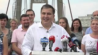 Саакашвили представил список соратников кандидатов в депутаты от РНС