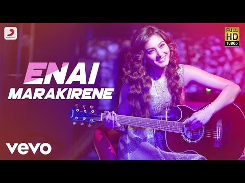 Enai Marakirene Song Lyrics From Rangoon