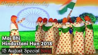 Mai Bhi Hindustani Hoon Official Song   Mubashshira   KLV Studio