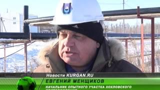 В Курганской области открылся модернизированный объект по добыче урана(, 2015-02-18T10:34:47.000Z)