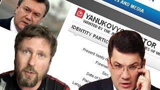 Янукович для этой власти   самый опасный свидетель