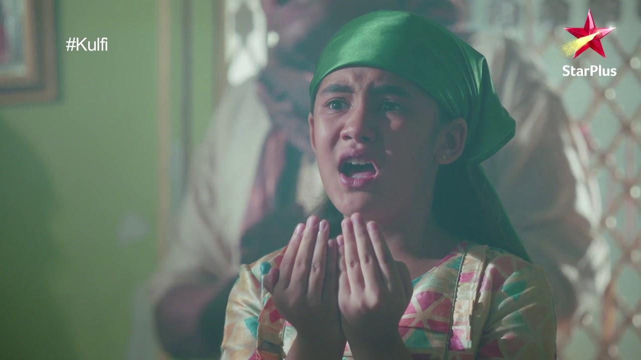 Download Kulfi Kumar Bajewala | Friend or Trouble?