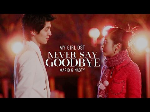 [MV] Never Say Goodbye - Mario & Nasty [ My Girl OST / 마이걸 OST ] [HD]