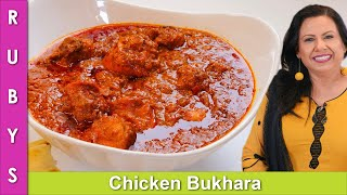 Fever Chicken Murg Bukhara Unique Chicken ka Salan Recipe in Urdu Hindi - RKK
