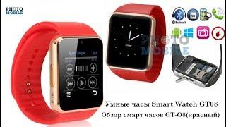 Умные часы Smart Watch GT08. Обзор смарт часов GT 08 красный