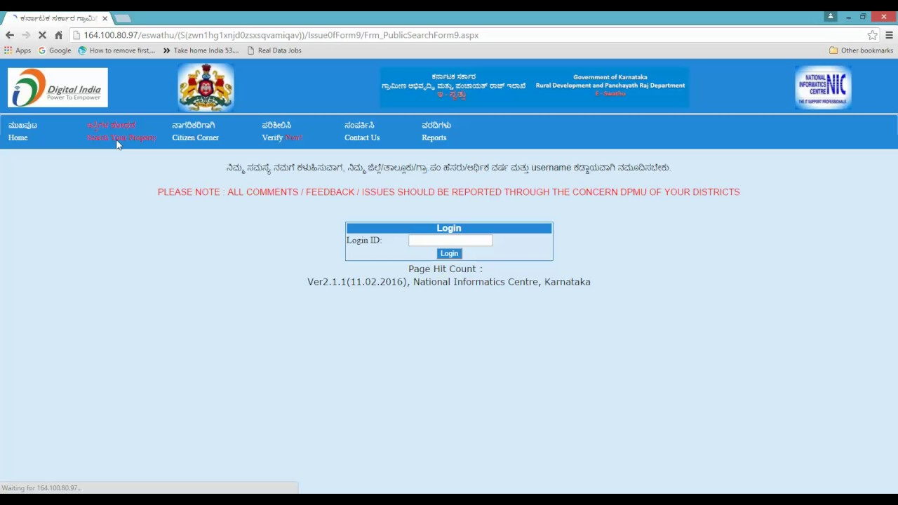 Documents To Verify Before Buying A Plot Through E Swathu Youtube