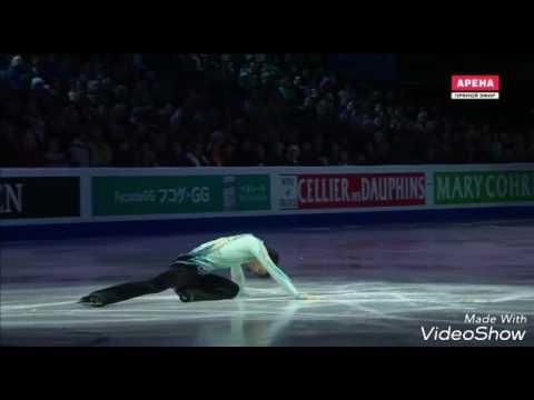 BTS Danger Blue Remix// Ice figure skating 😍❤