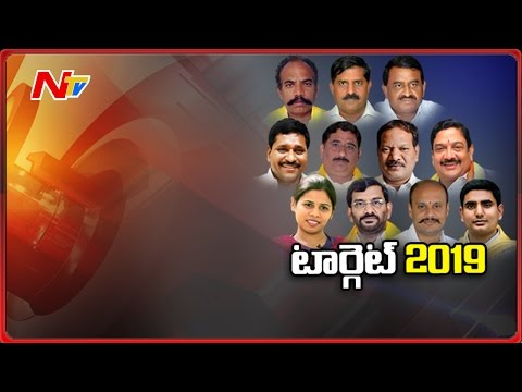 Special Ground Report on AP 11 New Cabinet Ministers || Target 2019 || NTV