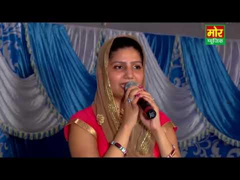 Sapna New Bhagti Song    Kanha Barsane Me Aa Jaiye    Mor Haryanvi Bhagti Bhajan HIGH