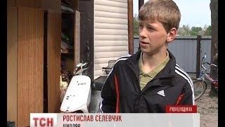 У Рівненщині директор школи дала ляпаса школяру за патріотизм