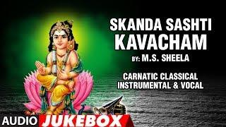 Skanda Sashti Kavacham- V N R Balaji & Party | Nadaswaram | Kannada Folk