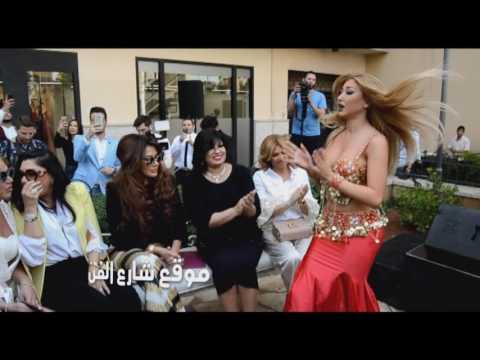 من رقص ل فيفي عبده في بيروت ؟