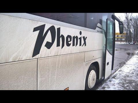отзыв о фирме Феникс-Юнке (Phenix-Junke)