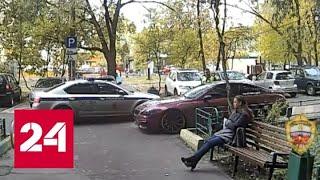 Сын топ-менеджера МТС гонял по Москве без прав и с поддельными номерами - Россия 24
